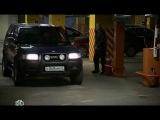 Государственная защита-2 серия 4