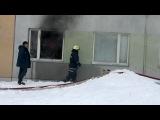 Пожар в школе №6 [HD 720]